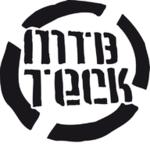 MTB Teck